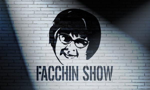 Facchin_Muro